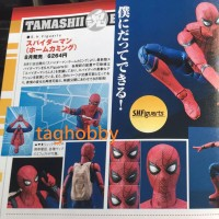 SH Figuarts Spider-Man Homecoming Figure Revealed!