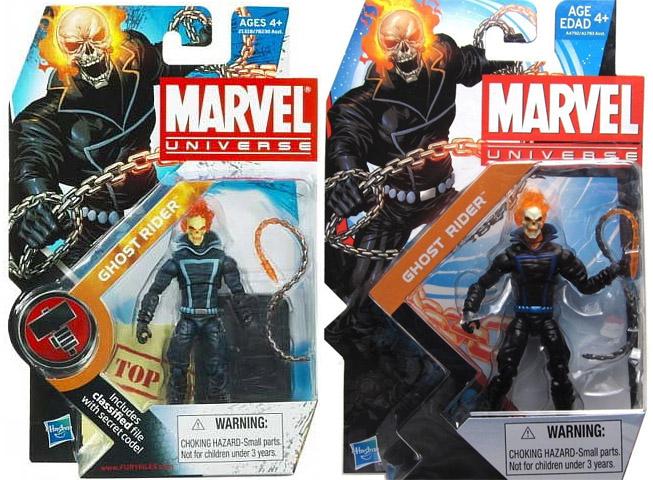 Marvel Select Ghost Rider Figurine 18cm
