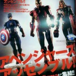 Figma Avengers Thor, Iron Man, Captain America Photos & Details