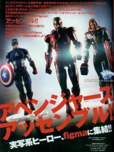 Figma Avengers Iron Man Thor Captain America Figures