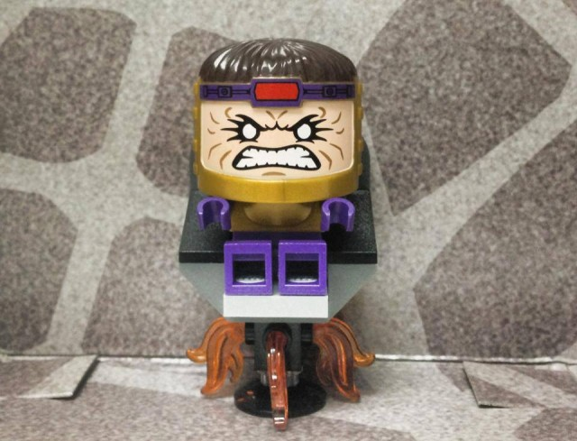 LEGO Marvel Superheroes 2014 MODOK Minifigure Hulk Lab Smash 76018