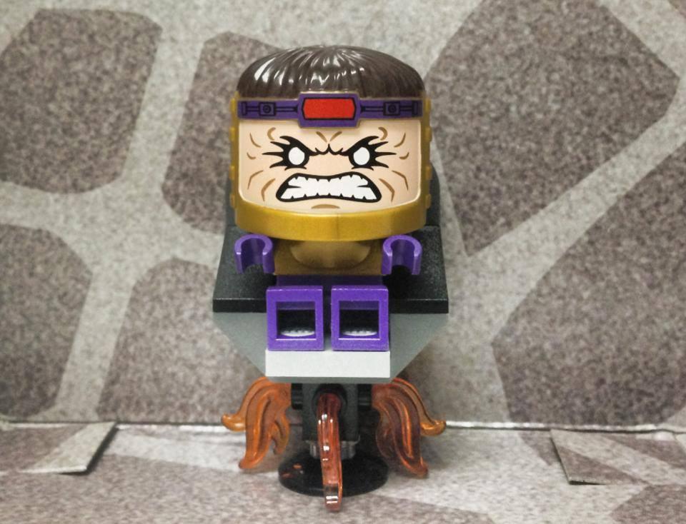 LEGO Marvel Super Heroes 76018 Modok MiniFigure NEW