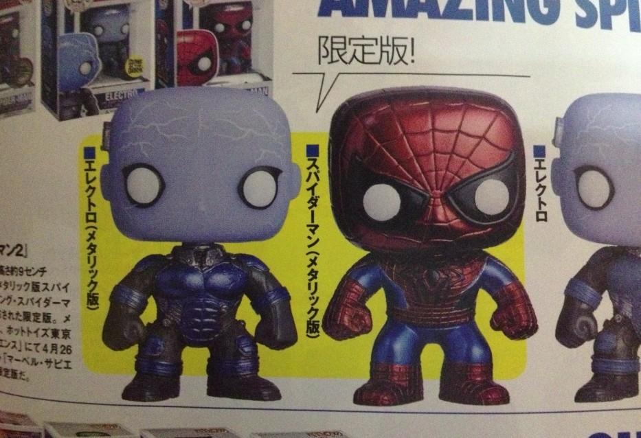 Funko Metallic Amazing Spider Man 2 Pop Vinyl Exclusive