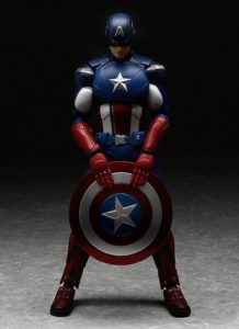 Captain America Avengers Figma Action Figure Holding Shield