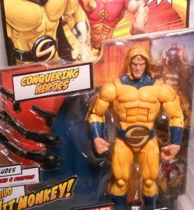 Marvel Legends Sentry Variant Figure Unproduced Carded Sample