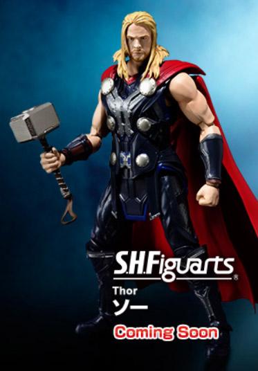 Avengers Age of Ultron Figuarts Thor Figure
