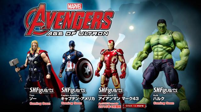 Avengers Age of Ultron SH Figuarts Figures Bandai