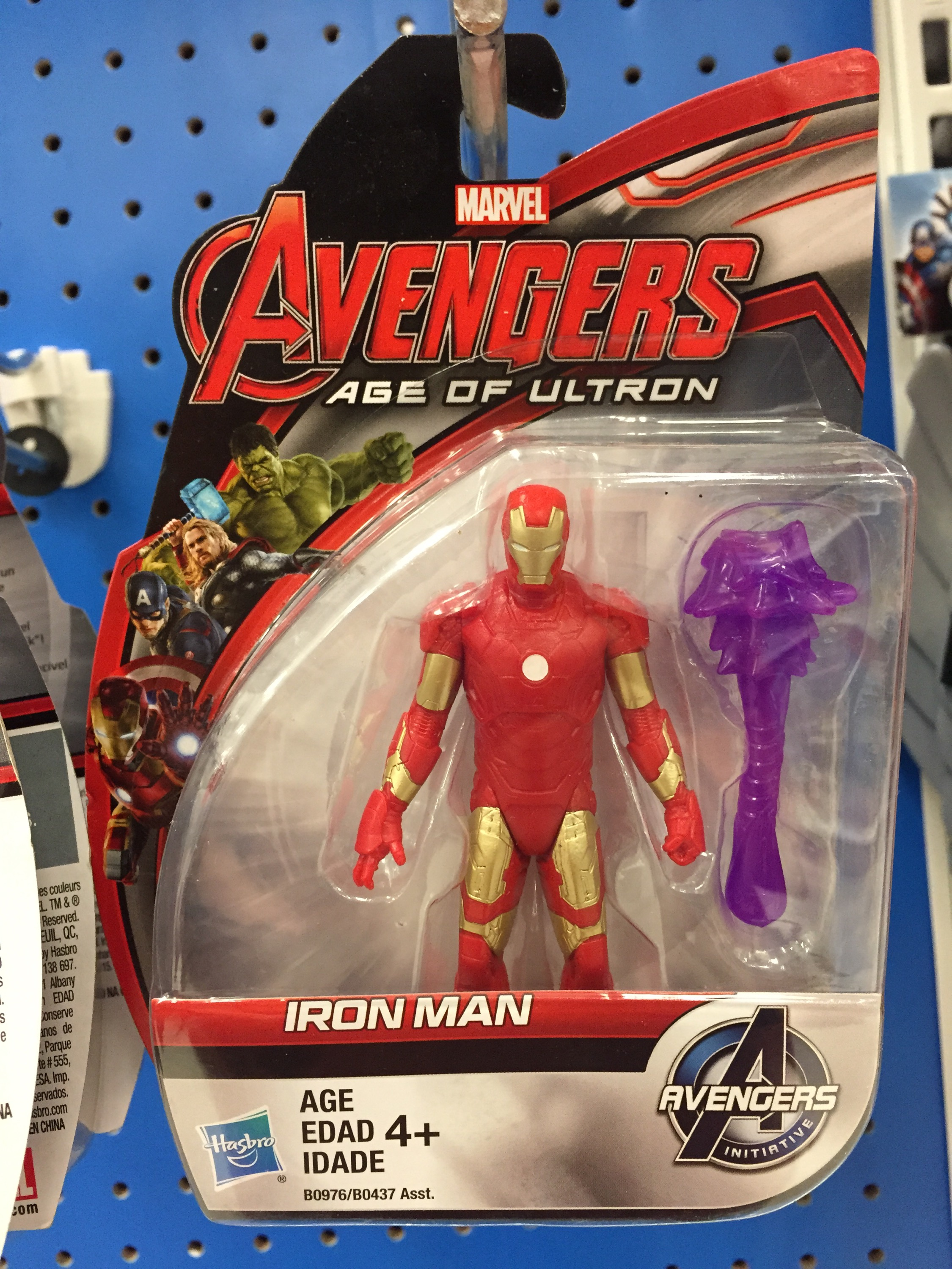 Toys From Hasbro : Hasbro quot avengers age of ultron figures released photos