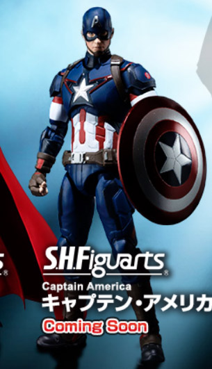 SH Figuarts Avengers Age of Ultron Captain America Figure