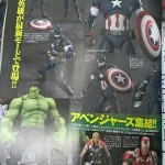 SH Figuarts Avengers Age of Ultron Figures Photos! Hulk!