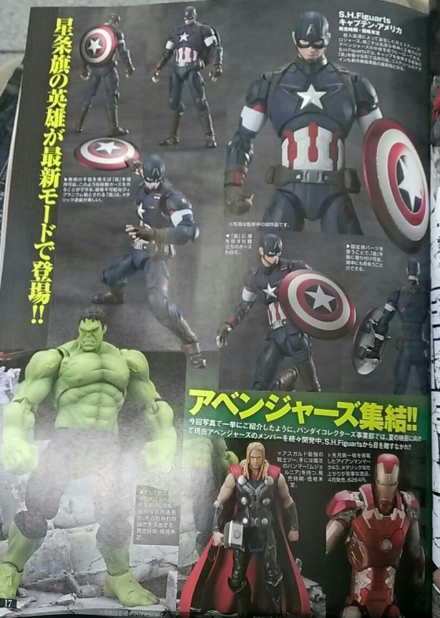 SH Figuarts Avengers Figures Prototypes Magazine Scan Hulk Captain America Thor