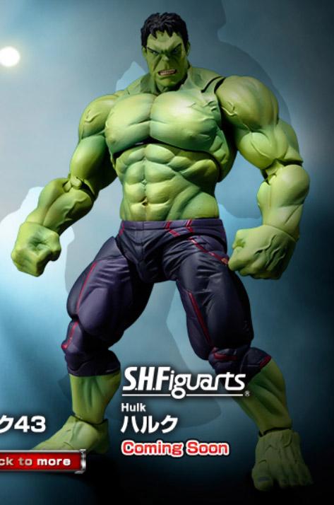SH Figuarts Hulk Figure Bandai 2015