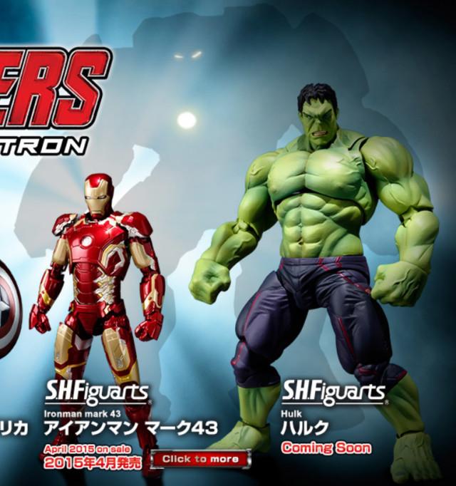 SH Figuarts Hulkbuster Iron Man Figure Teaser