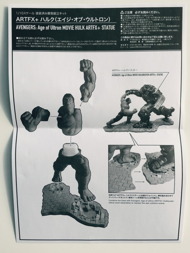 Instructions for ARTFX+ Rampaging Hulk Statue Assembly