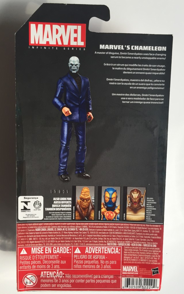 "Cardback of Hasbro 4"" Chameleon Figure"