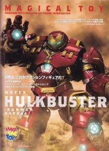 MAFEX Hulkbuster Iron Man Figure Revealed