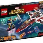 LEGO Marvel 2016 Sets Revealed! THANOS Minifigure!