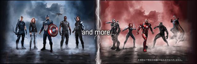 Captain America Civil War Figuarts Figures Lineup