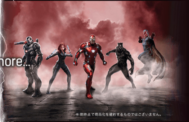 Civil War Figuarts Figures Iron Man's Side