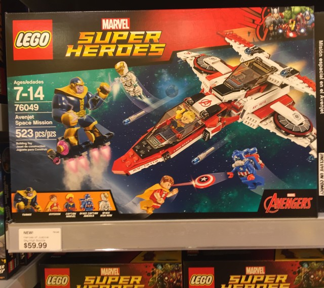 2016 LEGO Marvel & DC Sets Released In Stores & Photos ...