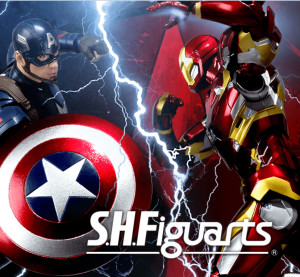 SH Figuarts Captain America Civil War Iron Man Mark 46