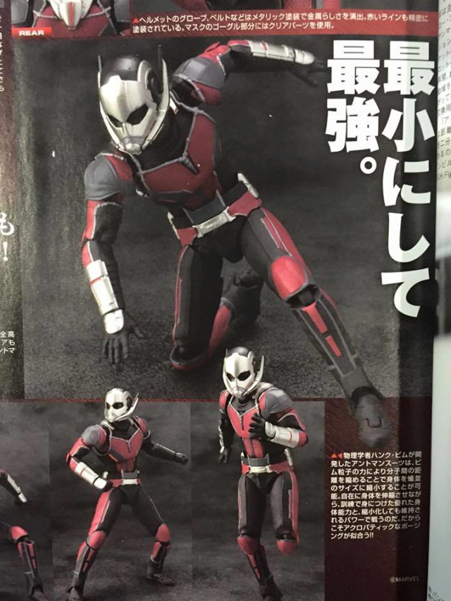 Ant-Man Figuarts Civil War Figure