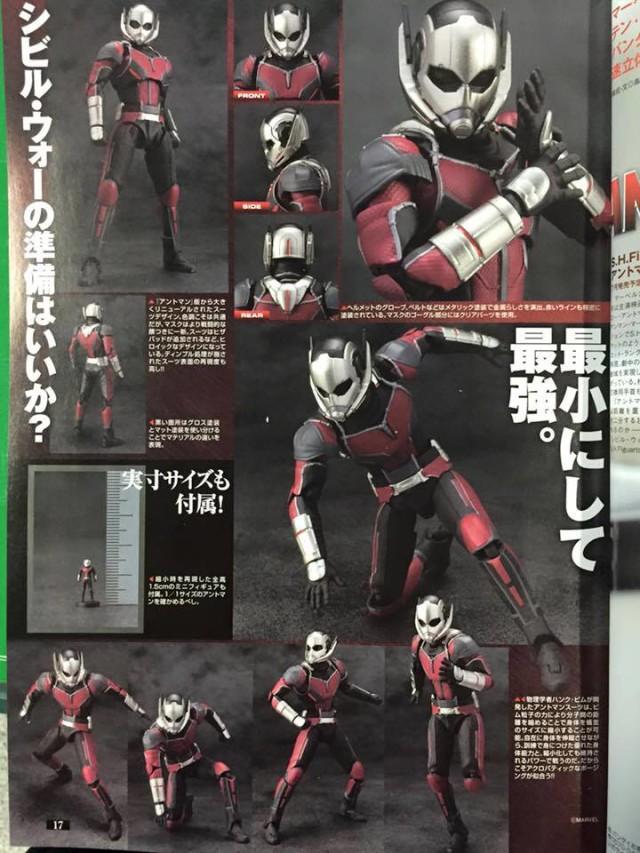 Bandai S.H. Figuarts Ant-Man 6 Inch Figure