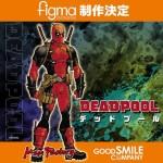 Figma Deadpool! Nendoroid Deadpool & Captain America!