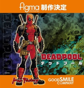 Figma Deadpool Figure Announced Winter Wonder Festival 2016