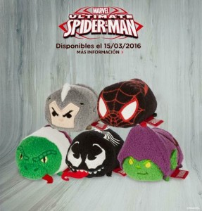 Disney Tsum Tsum Ultimate Spider-Man Series Plush