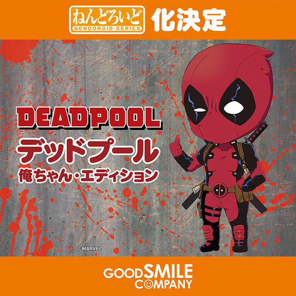 Nendoroid Deadpool Figure Announced