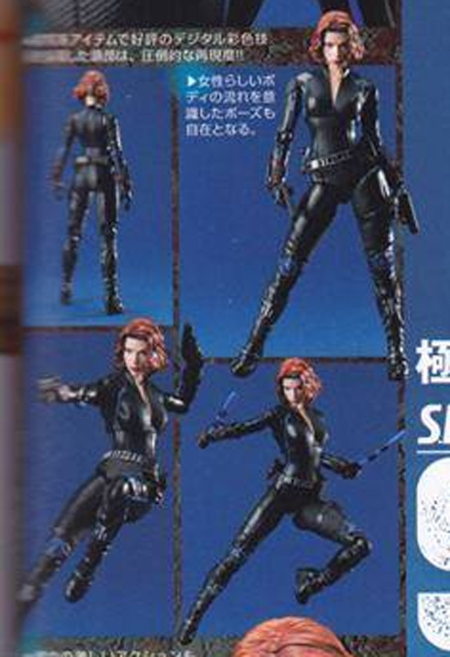 Age of Ultron Figuarts Black Widow Figure