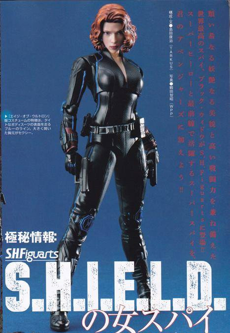 Bandai Black Widow Figuarts Figure September 2016