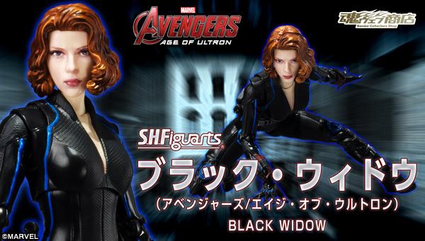 Figuarts Black Widow Figure Bandai Web Shop Announcement