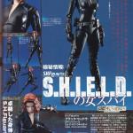 SH Figuarts Black Widow Figure Confirmed for Release!