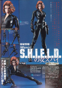 SH Figuarts Black Widow Figure Magazine Photos