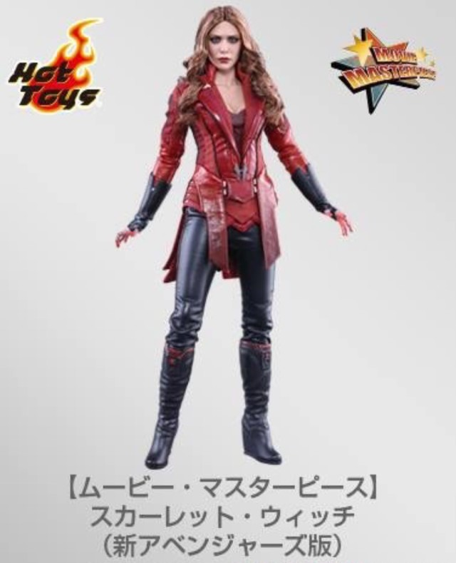Hot Toys New Avengers Scarlet Witch Sixth Scale Figure MMS357