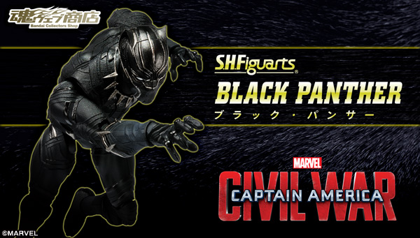 SH Figuarts Black Panther Pre-Order Announcement