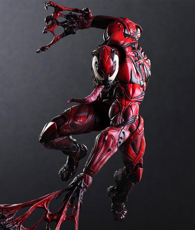 venom machine