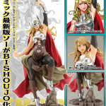 Kotobukiya Lady Thor Bishoujo Statue Up for Order!