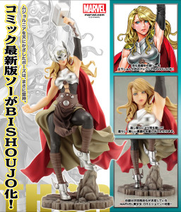 Kotobukiya Lady Thor Bishoujo Statue Promo Poster