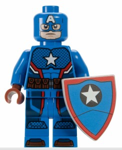 SDCC 2016 Exclusive LEGO Hydra Captain America Minifigure