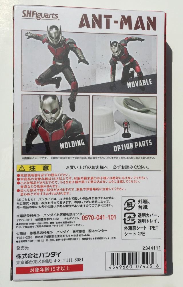 Bandai S.H. Figuarts Ant-Man Box Back