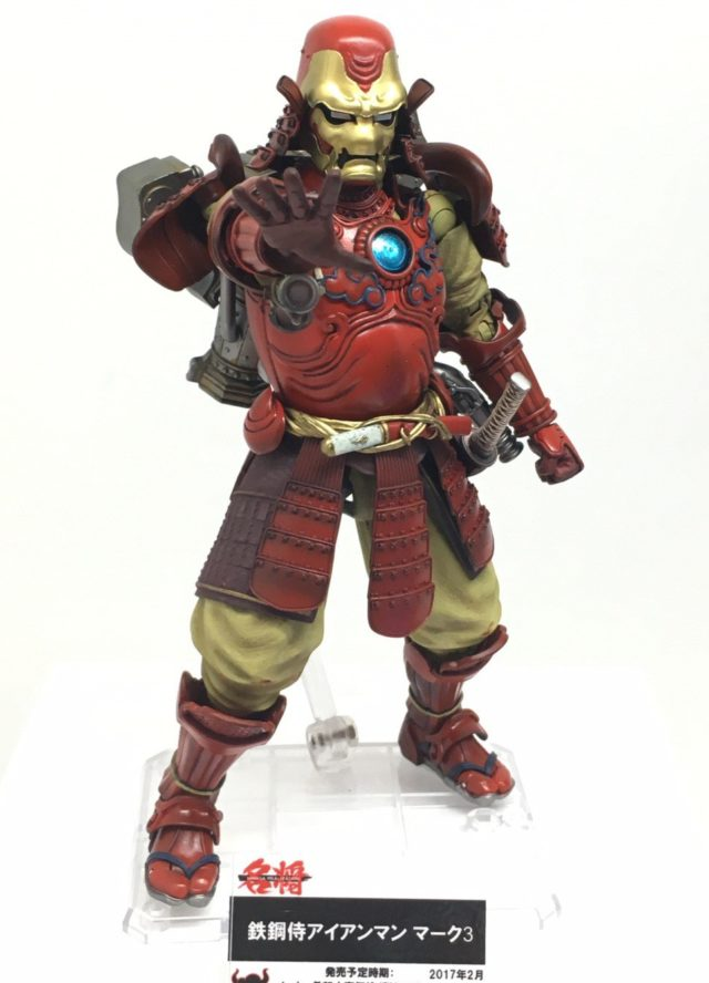 bandai-samurai-iron-man-manga-realization-figure