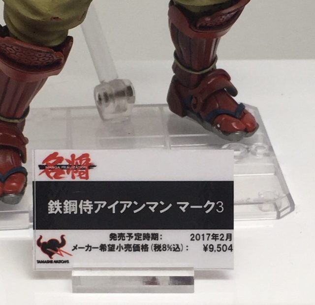 samurai-iron-man-figure-placard-price-release-date