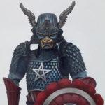 Bandai Manga Realization Samurai Captain America Figure!