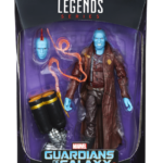 2017 Marvel Legends Guardians of the Galaxy Wave 1 Photos!