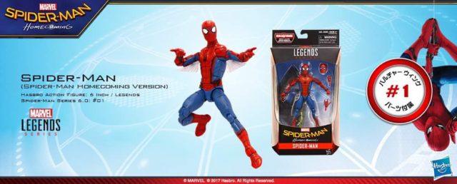 Packaged Spider-Man Homecoming Marvel Legends Figure
