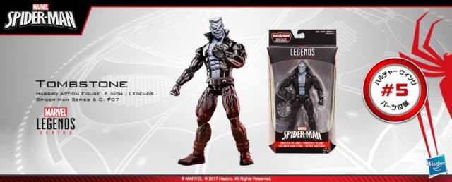Marvel Legends Spider-Man Tombstone Figure in Package