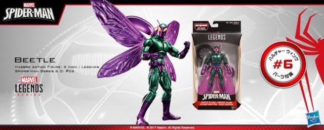 Packaged Marvel Legends Beetle Figure 2017